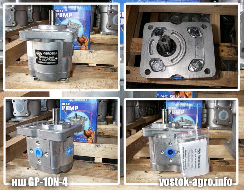 Насос шестеренный GP 10N-4